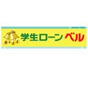 bell_logo