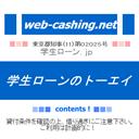 toei_logo